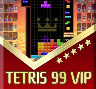 【テトリス99】猛者が集う「VIP部屋」を攻略